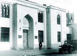 Cinema of Azerbaijan - The first film studio in Baku established in the 1920s. The location of the studio was behind the Government Building in Baku. The building no longer exists.