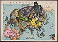 The illustration of the Great European War. No. 16.jpg