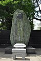 The monument of the disabled soldier who was born in Saitama.jpg