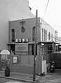 Thessaloniki's community Synagogue in Shapira neighborhood.jpg