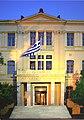 Thessaloniki Old Philosophical School.jpg