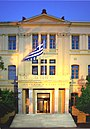 90px Thessaloniki Old Philosophical School Wikipedia hotels room rent