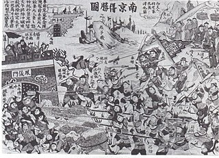 Third Battle of Nanking 1864 decisive battle of the Taiping Rebellion