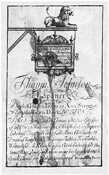 The American Card Catalog Wikivisually