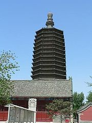 The Pagoda of Tianning Temple near Guang'anmen in Beijing, built in 1120 during the Liao Dynasty.