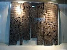 [Bild: 220px-Tikal_Lintel_Temple_IV.jpg]