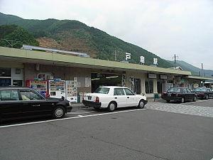 Togura Station - Togura Station in May 2009