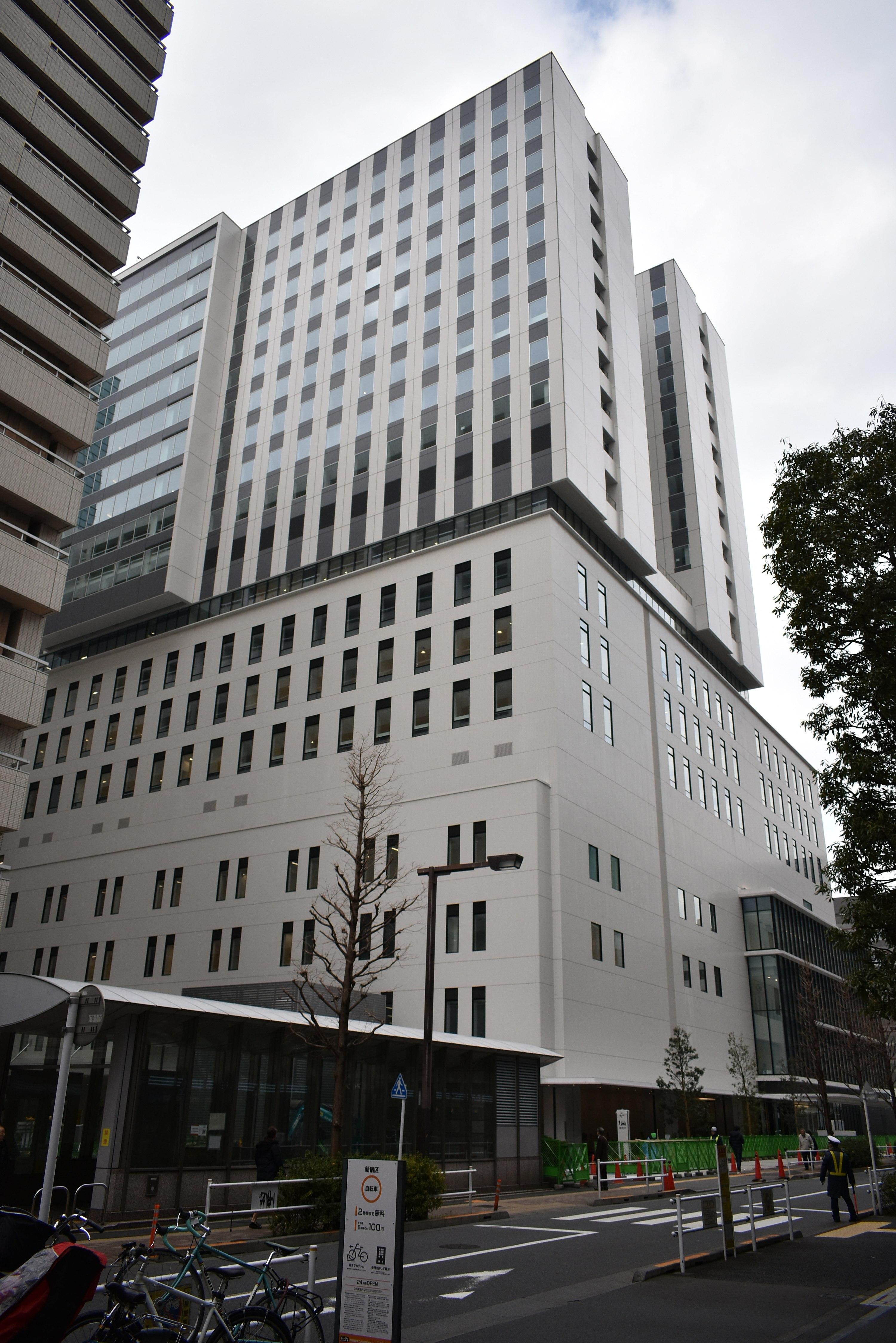 File:Tokyo Medical University Hospital 2019c jpg - Wikimedia