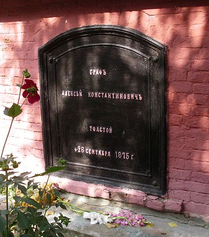 Могила Алексея Константиновича Толстого