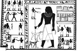 Amenemhat (nomarch, 16th nome) Egyptian nomarch