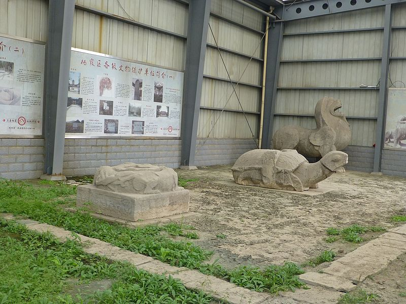 File:Tomb of Xiao Xiu - P1200199.JPG