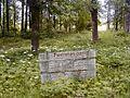 Tome, 1. pasaules kara piemiņas zīme 2003-06-28 - panoramio.jpg