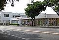Tomigusuku Post Office.jpg