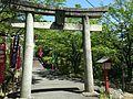 Torii of Fudo Shrine (No.3 of Okunomiya 8 Shrines) in Miyajidake Shrine.JPG