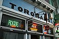 Toronado Pub Lower Haight San Francisco.jpg