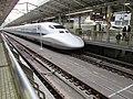 Toukaido shinkansen Tokyo station1.JPG