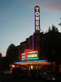 Tower Theatre, Bend 2008.jpg
