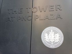 Tower at PNC LEED.jpg