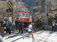 Tozan Kowakidani cross Ekiden Aogaku.jpg