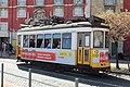 Tramway place Portes Soleil Lisbonne 6.jpg
