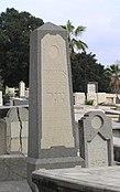 Trumpeldor Cemetery obelisk.JPG