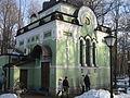Tserkvy SPb 02 2012 4438.jpg