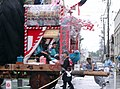 Tsuchi-yama-hayashifuribo.jpg