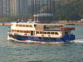 Tsui Wah Ferry Co.jpg