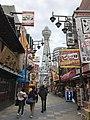 Tsutenkaku Tower from south side.jpg