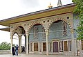 Turkey-03471 - Baghdad Pavilion (11314318195).jpg