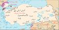 Turkey-Greece-Bulgaria on Treaty of Lausanne ar.png