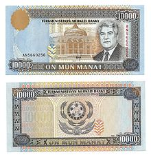 Front and back of paper currency banknote depicting Saparmurat Niyazov on face