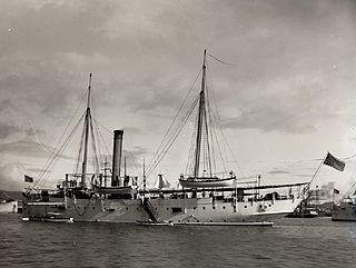 USS <i>Wheeling</i> (PG-14)