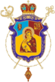 UGCC Kyiv Archeparchy coat of arms.png