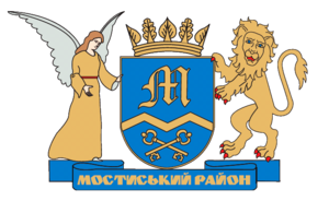 Mostyska Raion - Image: UKR rejon mościski COA