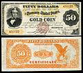 US-$50-GC-1882-Fr-1189a.jpg