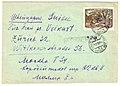 USSR 1955-01-06 cover.jpg