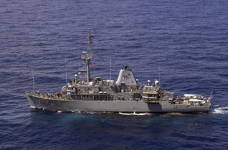 File:USS Avenger MCM-1.jpg