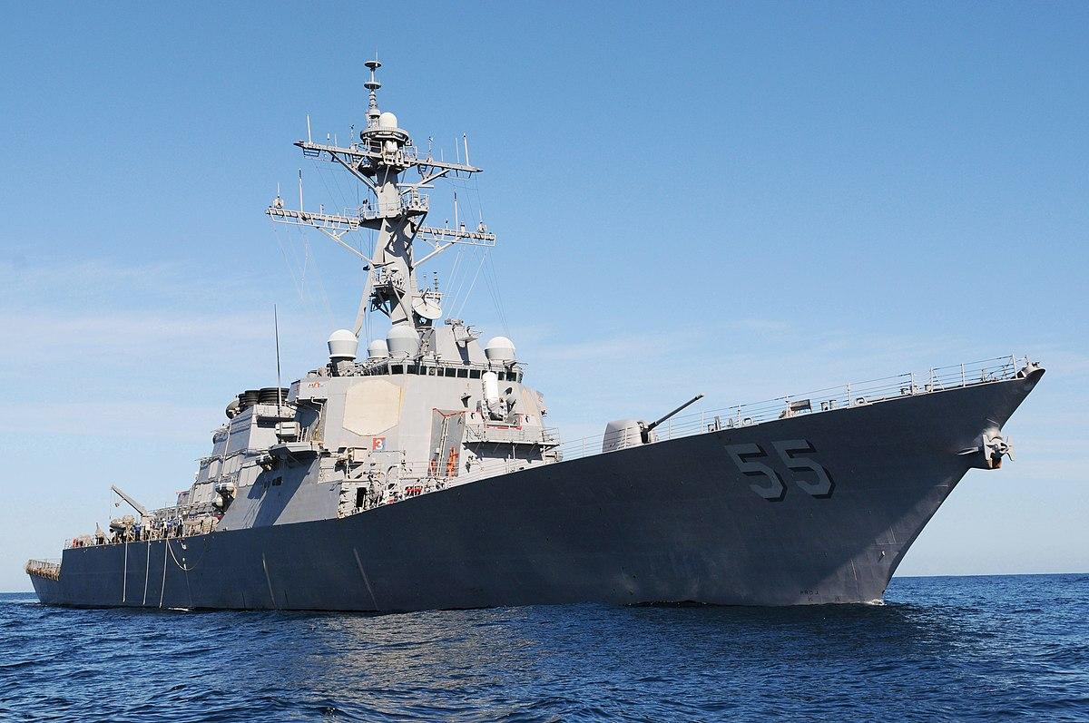 Category:USS Stout (DDG-55) - Wikimedia Commons
