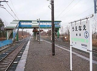 Uenae Station Railway station in Tomakomai, Hokkaido, Japan