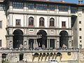 Uffizi - panoramio.jpg