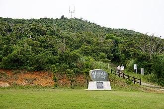 Kohama Island - Image: Ufu daki Kohamajima Okinawa Japan 01s 3s 4440