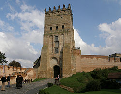 Ukr Luzk Burg Lubarta.jpg