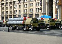 Ukrainian S-300 SAM during the Independence Day parade in Kiev, 2008.JPG