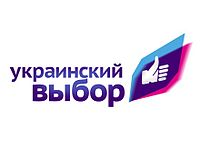 Ukrainian choice logo.jpg
