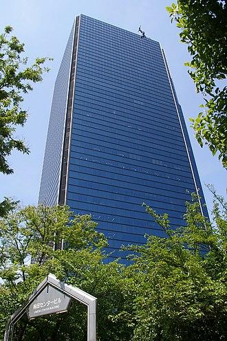 Daikin - Daikin headquarters at the Umeda Center Building in Kita-ku, Osaka