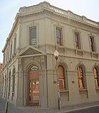 Union Bank building, Fremantle, 2016.JPG