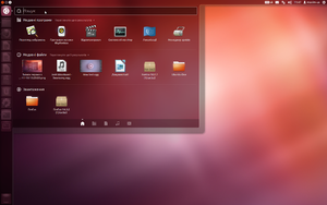 Unity 5.16 on Ubuntu 12.04 - Uk.png