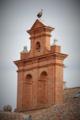 Universidad de Alcalá (RPS 13-02-2018) Colegio de San Basilio, cigüeña sobre espadaña.png