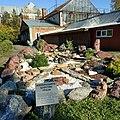 Urals Rock garden in Botanic garden Perm university Russia.jpg